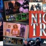 Скриншот Night Trap: 25th Anniversary Edition – Изображение 2