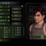 Скриншот Nobunaga's Ambition Online – Изображение 40