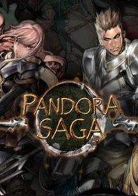 Обложка Pandora Saga