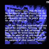 Скриншот Romance of the Three Kingdoms 2