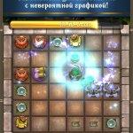 Скриншот Prime World: Алхимия – Изображение 2