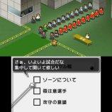 Скриншот Calcio Bit – Изображение 11