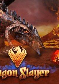 Обложка Dragon Slayer