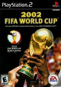 Обложка 2002 FIFA World Cup