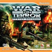 Обложка War on Terror