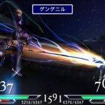 Скриншот Dissidia 012[duodecim] Final Fantasy – Изображение 150
