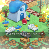 Скриншот Yellow Bricks