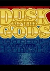 Обложка Dusk of the Gods