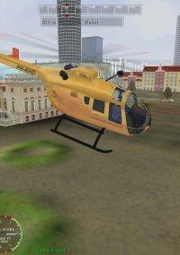 Обложка Medicopter 117
