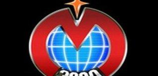Москва 3000. Видео #1