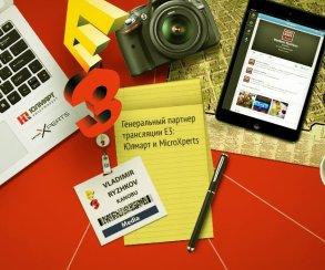 Е3 2013: новости, анонсы, презентации, трансляции