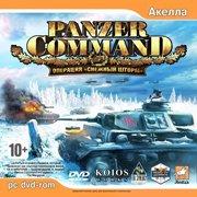 Panzer Command: Operation Winter Storm – фото обложки игры