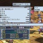 Скриншот Disgaea 4: A Promise Unforgotten – Изображение 225