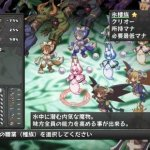 Скриншот Disgaea D2: A Brighter Darkness – Изображение 3