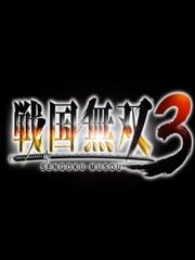 Samurai Warriors 3 – фото обложки игры