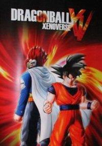 Обложка Dragon Ball: Xenoverse