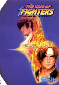 Обложка The King of Fighters: Dream Match 1999