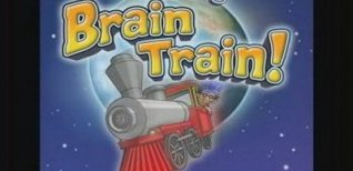 The Amazing Brain Train. Видео #1