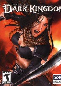 Обложка Untold Legends: Dark Kingdom