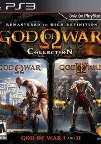 Обложка God of War HD Collection