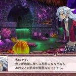 Скриншот Disgaea 4: A Promise Unforgotten – Изображение 253