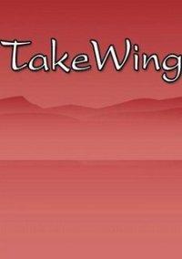 Обложка Take Wing