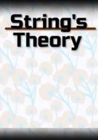 Обложка String's Theory