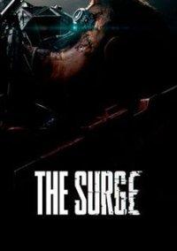 Обложка The Surge (2017)