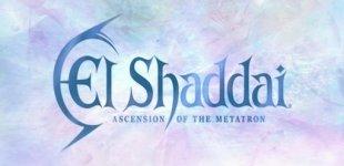 El Shaddai: Ascension of the Metatron. Видео #6