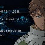 Скриншот Mobile Suit Gundam Side Story: Missing Link – Изображение 40