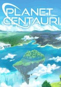 Обложка Planet Centauri
