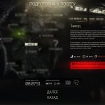 Скриншот Escape From Tarkov – Изображение 119