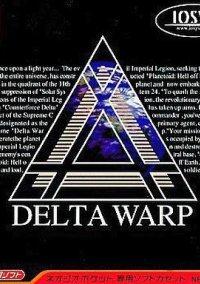 Обложка Delta Warp