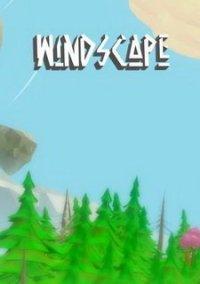 Обложка Windscape