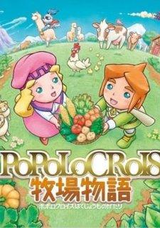 PoPoLoCrois Farm Story