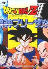 Обложка Dragon Ball Z - The Fury of Freeza!!