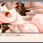 Скриншот Akiko – Изображение 14