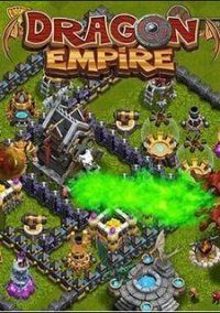 Обложка Dragon Empire