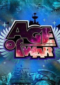 Обложка Age of War