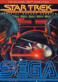 Обложка Star Trek: Strategic Operations Simulator