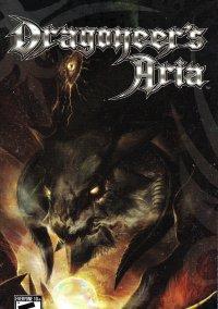 Обложка Dragoneer's Aria