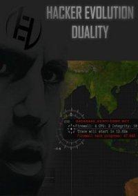 Обложка Hacker Evolution Duality