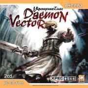 Обложка Daemon Vector