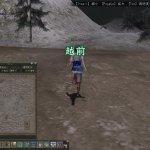 Скриншот Nobunaga's Ambition Online – Изображение 24