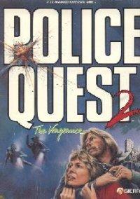 Обложка Police Quest 2: The Vengeance