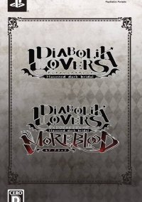 Обложка Diabolik Lovers Twin Pack