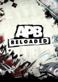 Обложка APB: Reloaded