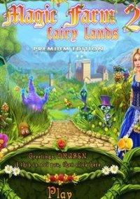 Magic Farm 2 – фото обложки игры