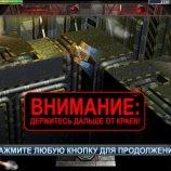 Скриншот Космотанк