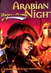 Обложка Prince of Persia: Arabian Nights